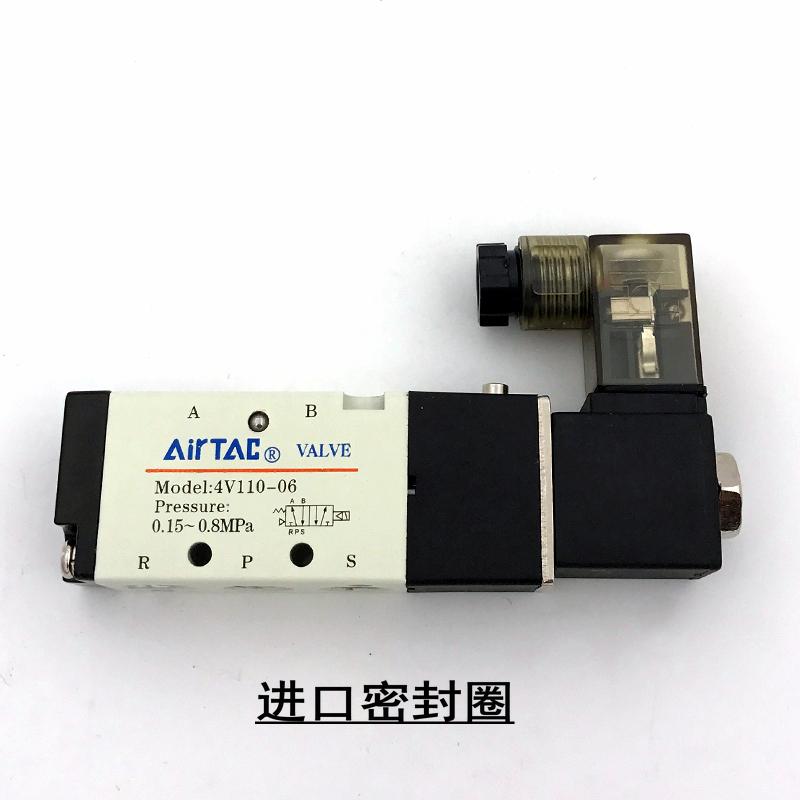 Invitado 4V110-06AirTAC válvula de solenoide de la válvula de control de cambio de neumáticos AC220VDC24V