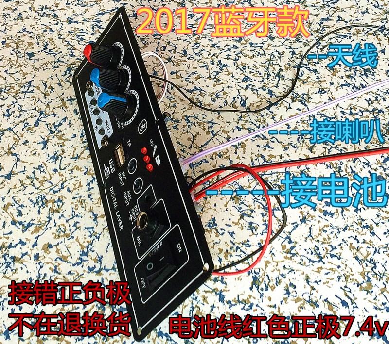 Fabricantes directos de 9V digital de sonido Bluetooth danza Rod Plaza 19063 plato amplificador nuevo altavoz batería