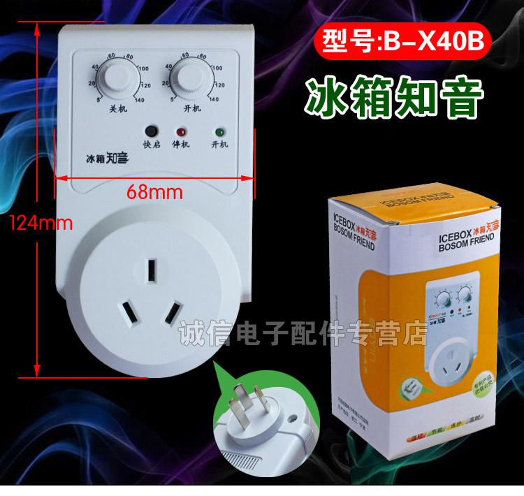 elektrické chladničky typu s univerzální ten termostat přepínače tři nohy do 23 nohy opravář ledniček termostat nastavení termostatu