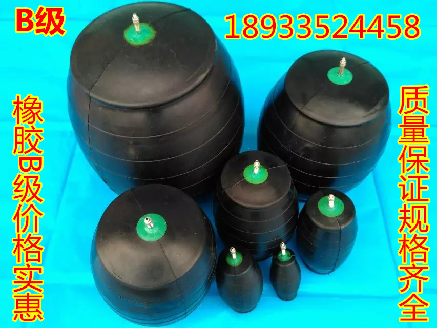 Kommunale Abwasser, regenwasser - Pipeline Wasser aufblasbare Gummi - Wasser - stecker 600mm