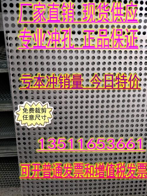 Lugar de suministro de malla hexagonal de placas perforadas de galvanizado de acero inoxidable 304 flor de pantalla pantalla una placa porosa