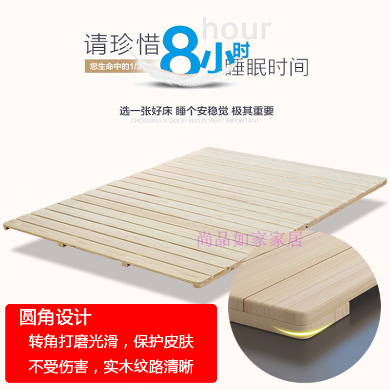 Wooden mattress folding supporting wood 1.5 meters 1.8 meters double lumbar Simmons and hard bedboard pine ranked skeleton