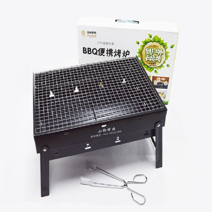 [Xiao Yang barbecue] barbecue stove, trumpet oven (gift: stainless steel carbon clip)