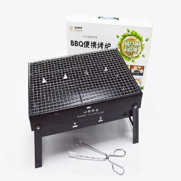 Γιανγκ Μπάρμπεκιου] [μικρές Μπάρμπεκιου σόμπα τρομπέτα φούρνο (δωρεάν από ανοξείδωτο χάλυβα: άνθρακας κλιπ)