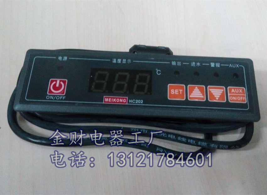 MK American controlled HC202-122-20L microcomputer water level temperature controller, electronic temperature controller, temperature controller