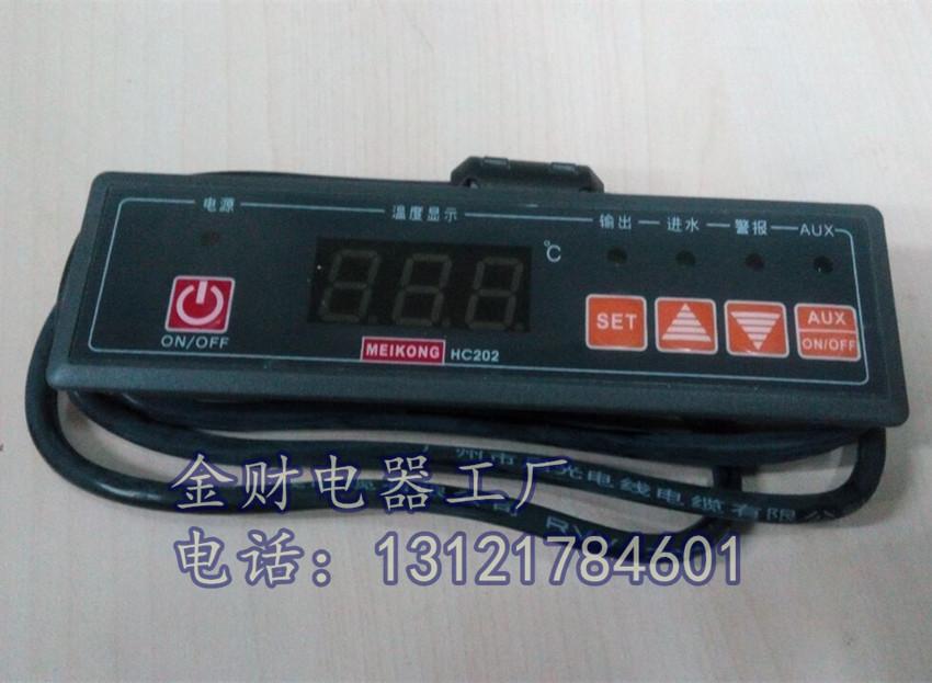 a hőmérséklet irányító 微电脑 mk. HC202-122-20L arra eszköz az elektronikus termosztát