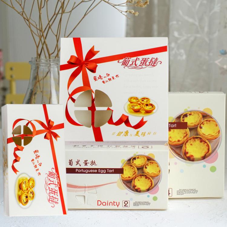 polno škatlo piškotov za peko (tipa kolač za pakiranje na embalaži na prigrizek, kit, škatla 6 kapsul škatla z 2 velikosti 4 kapsule