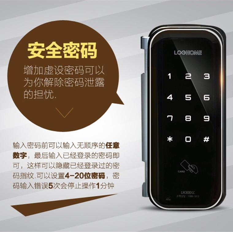 De Zuid - Koreaanse invoer zonder opening van een kantoor van glazen deur elektronisch bestuurbare intelligente tot slot vingerafdruk.