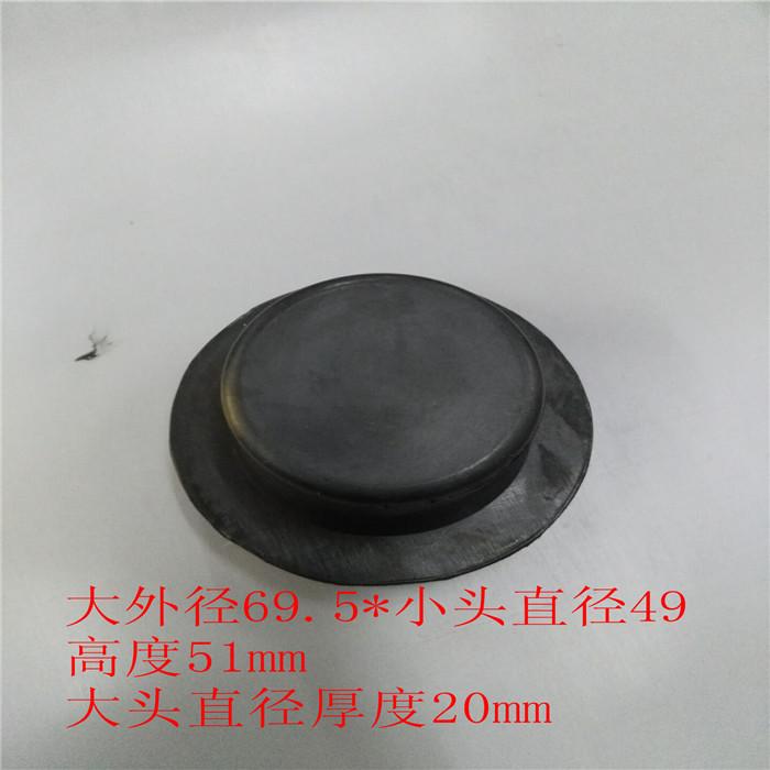 Tapón de caucho de silicona en forma de T 69.5mm tapones de caucho de silicona gran enchufe. Enchufe el tapón de caucho protector de cabeza
