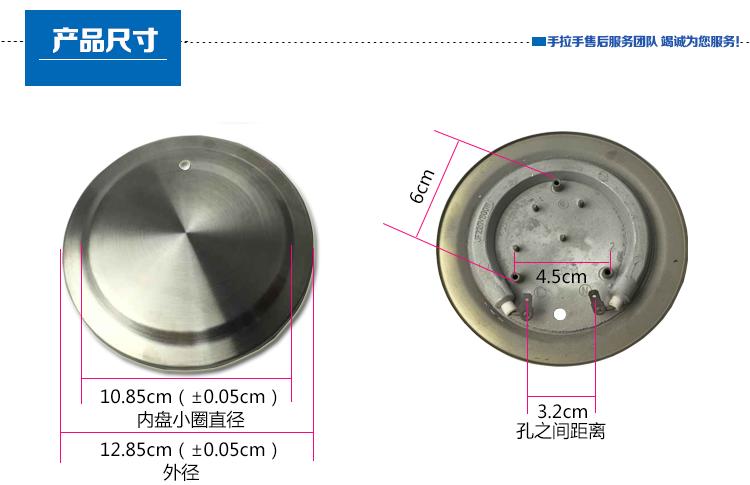 Elektrische Glas - wasserkocher Edelstahl - heizung festplatte - zubehör für die fue - YSH180F