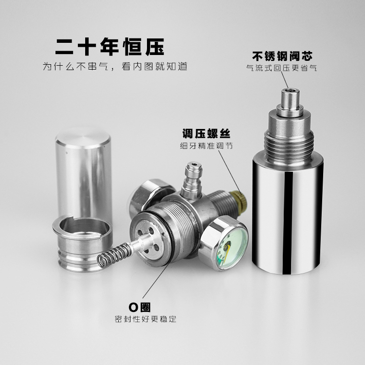 Constant pressure valve fittings integrated double table 30MPa full automatic gas cylinder pressure regulating valve high pressure air valve