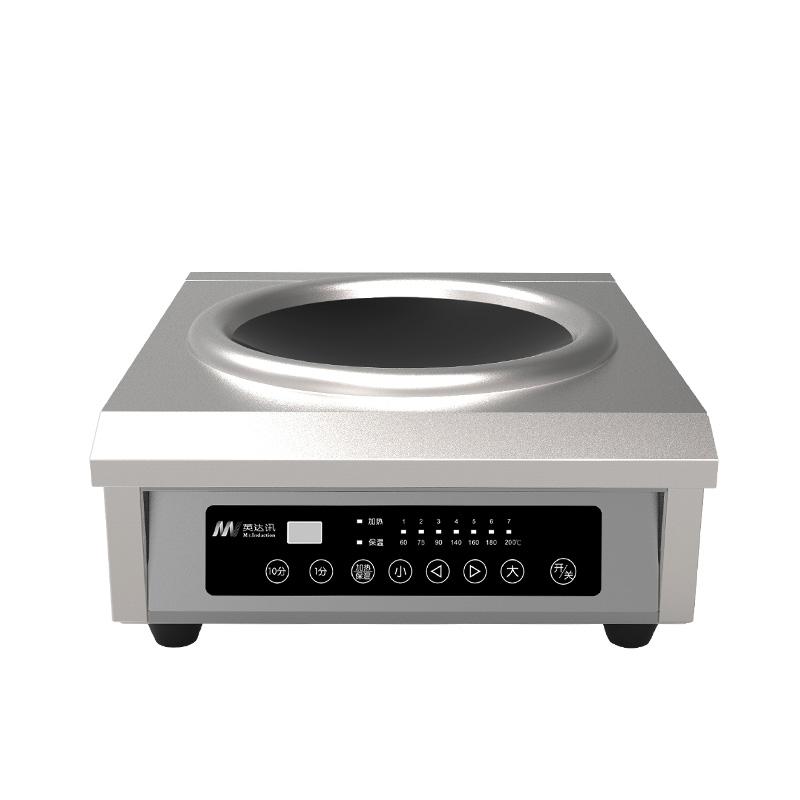 W - W - producenten van 500 aan holle gecontroleerde keuken spectrum een grote radio 5K werk gebakken. Met een elektro - oven