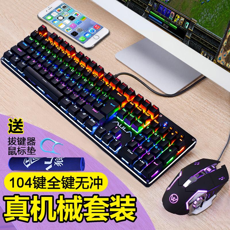 Kip echt mechanische muis en het toetsenbord koptelefoon pak van Miss computerspelletjes randapparatuur in de vuurlinie.