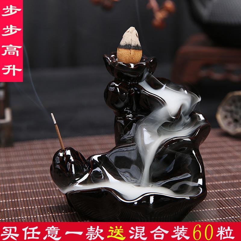 катушка ретро личности номера китайский керамические горизонтальный Ароматерапия офис кадило ладан 107 ладан включить вспять поток