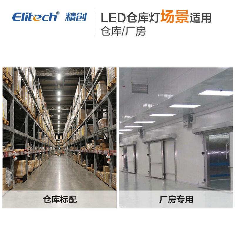 dobro ustvarjanje delovnih 10W15W svetilka led - sijalke v skladišču tovarne v luči, luči lestenec naprave sijalke v skladišče na delovnem mestu;