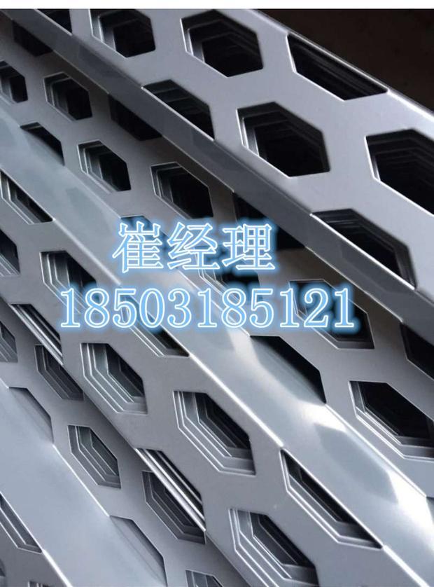 包郵アルミ打抜き網外壁アルミ製カーテンウォール门头装飾ピアス板自動車4s店外壁網