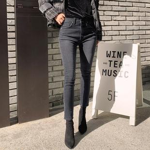烟灰色牛仔裤女八分2019新款网红韩国高腰显瘦加绒紧身小脚九分裤