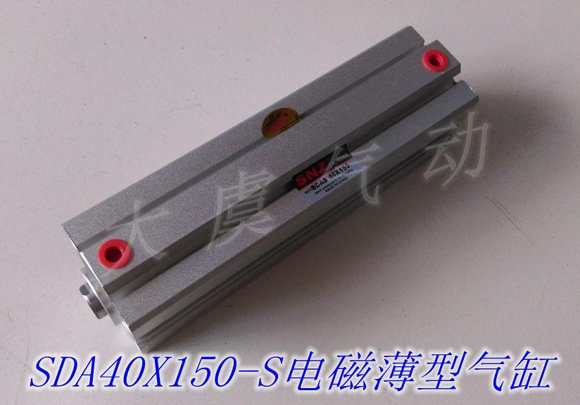 SDA40X20X25X30X40X50X60X150X170X200-S el cilindro