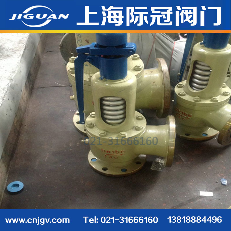 A48Y-16C steam safety valve flange safety valve production supplier water vapor two safety valve