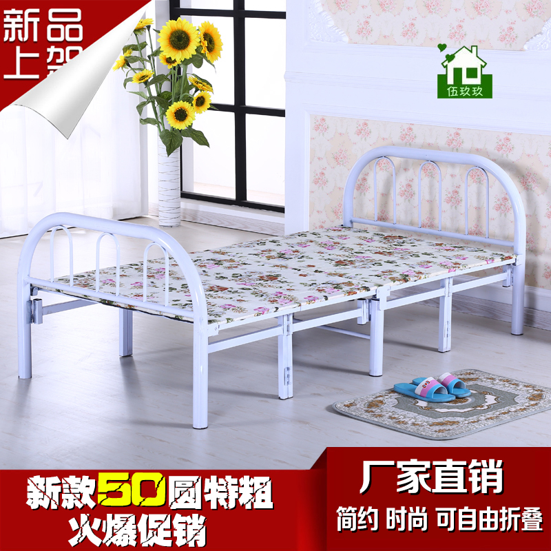 Folding bed single bed board bed office lunch bed 1.2 meters 1.5 meters reinforced four bed simple double bed