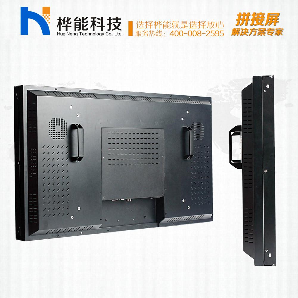 كبير شاشات الكريستال السائل شاشة 42 بوصة مم رصد التلفزيون جدار بار عرض V420DK1-KS1 التجارية