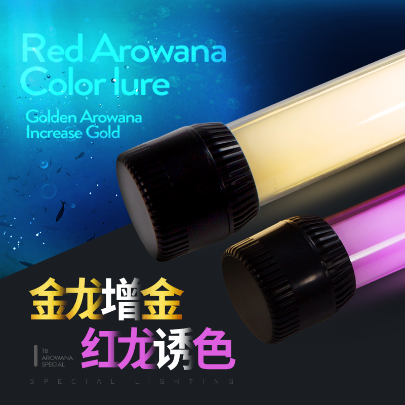 Aquarium diving lamp, T8 tube waterproof lighting, three primary color clip lamp, aquarium, dragon fish special lamp, red, yellow and white mail