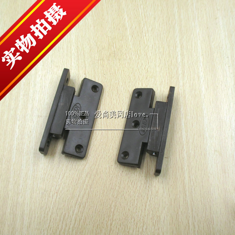 Solid wood furniture, wardrobe door, dust-proof strip, hinge, plastic hinge, plastic spring hinge, screw