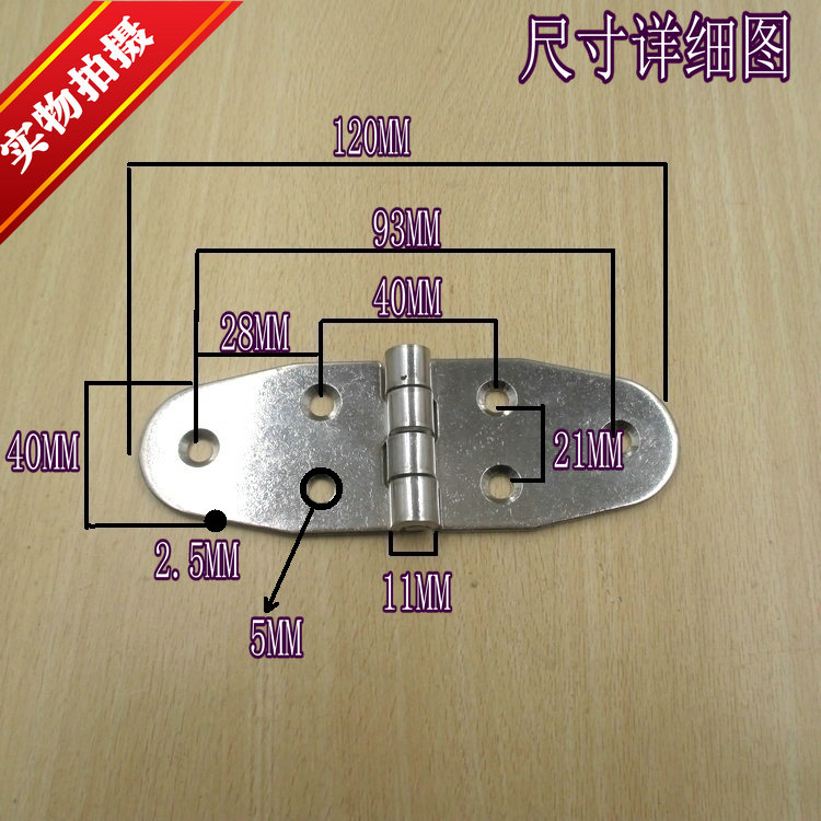 304 stainless steel hinge hinge, folding hinge, industrial plate, heavy hinge hardware, mechanical and electrical box hinge