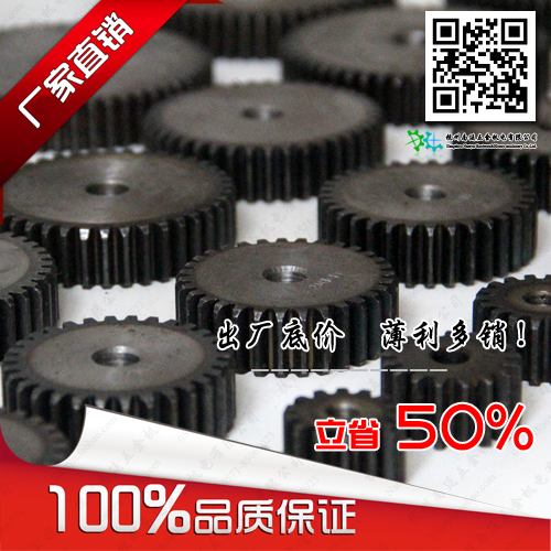 Transmission gear /2.5 die 62 teeth spur gear /2.5M62T/ outer diameter 160mm/ heat treatment / ex factory bottom price