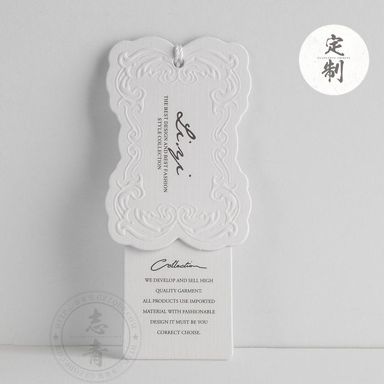Etiqueta Etiqueta Negra con alto grado de engrosamiento de la tarjeta la etiqueta etiqueta etiqueta de ropa hecha a medida de diseño gratis