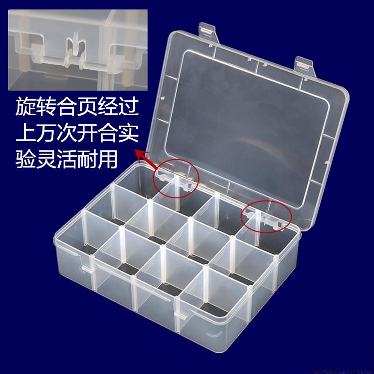 Linh kiện điện tử lấy hộp trong suốt 12 thùng hộp nhựa plastic lưới điện yếu tố phân loại hộp hộp hộp công cụ