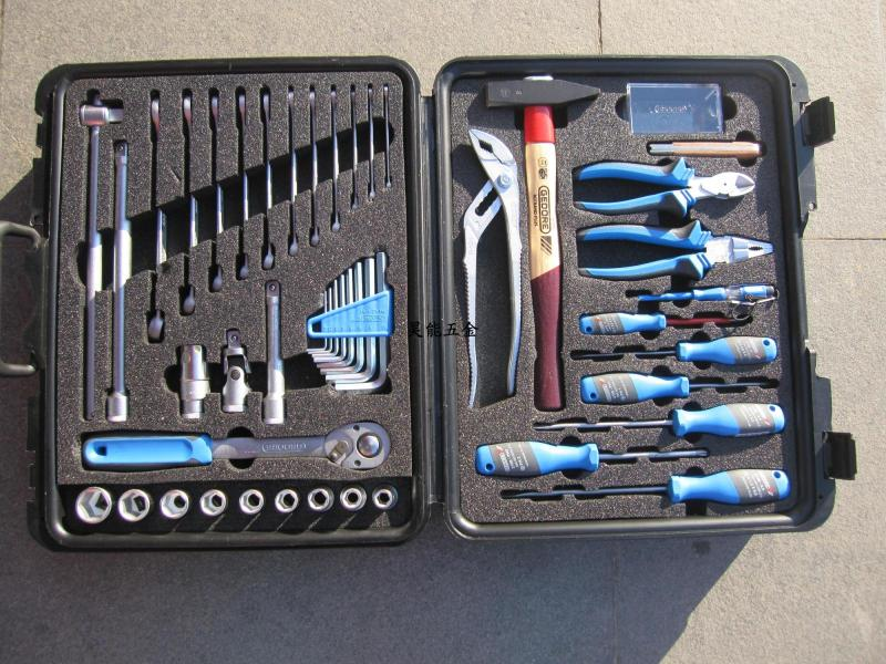 Germany imported Guido Rui multifunctional household tool kit set in a set of 49 sets of automotive repair