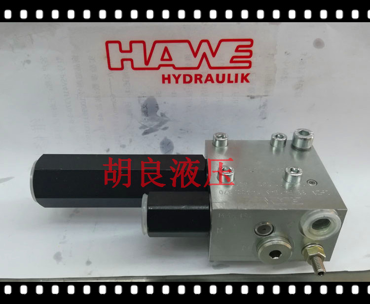 Xugong 31 Zoomlion pump truck arm lock balance valve Harvey 034 pump small valve fittings