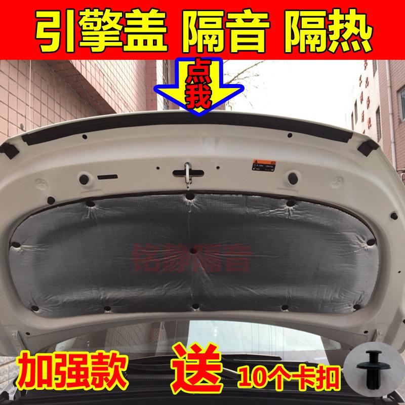 самоклеящиеся алюминиевой фольги теплоизоляционных плит жестяной пациента солнце тепловой хлопок стены автомобилей звукоизоляции водопровод материалов органа хлопчатобумажная изоляция