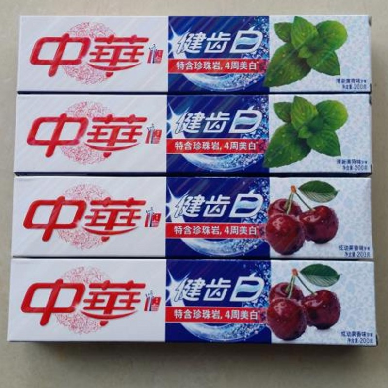 The whitening toothpaste + fresh mint to stain Xuandong fruit moth 200g.6 mouthguard toothbrush