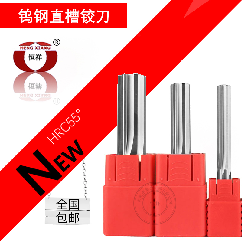 Customized imported tungsten coated steel straight reamer bit hard alloy made straight shank reamer non-standard molding reamer
