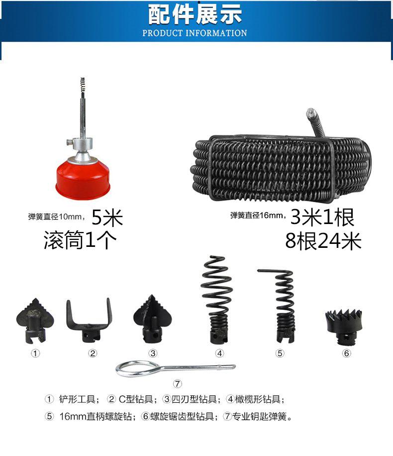 Beijing el dragado de máquinas eléctricas a través de un profesional de la limpieza de alcantarillas domésticas de 900w