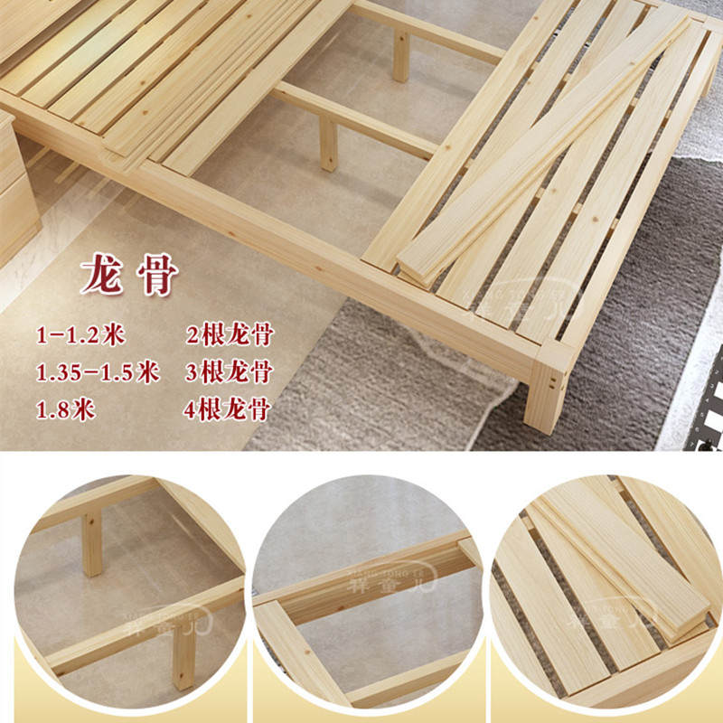 Special single bed 1.5m simple pine bed 1.2 adult solid wood bed 1.8 meters double bed