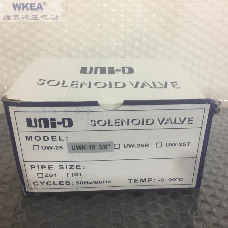 STNC дни 3 точки често отвори електромагнитен клапан кран за вода UWK-10AC220VDC24V често клапан