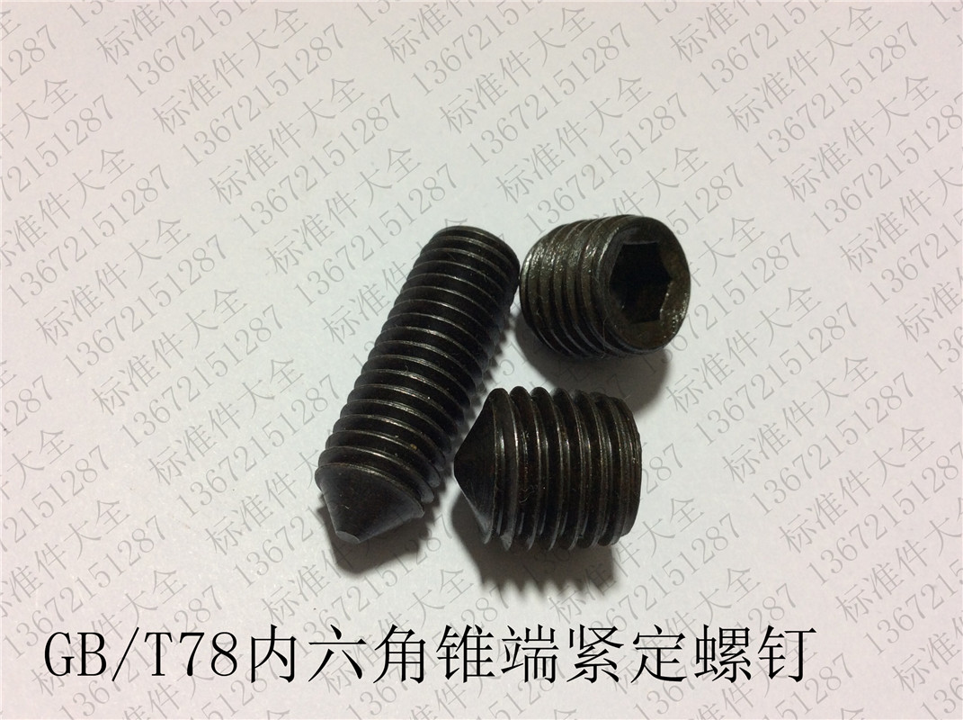 Hexagon tip top wire tip of GB78 machine without Jimmy head screw M12*12/16/20/25--50