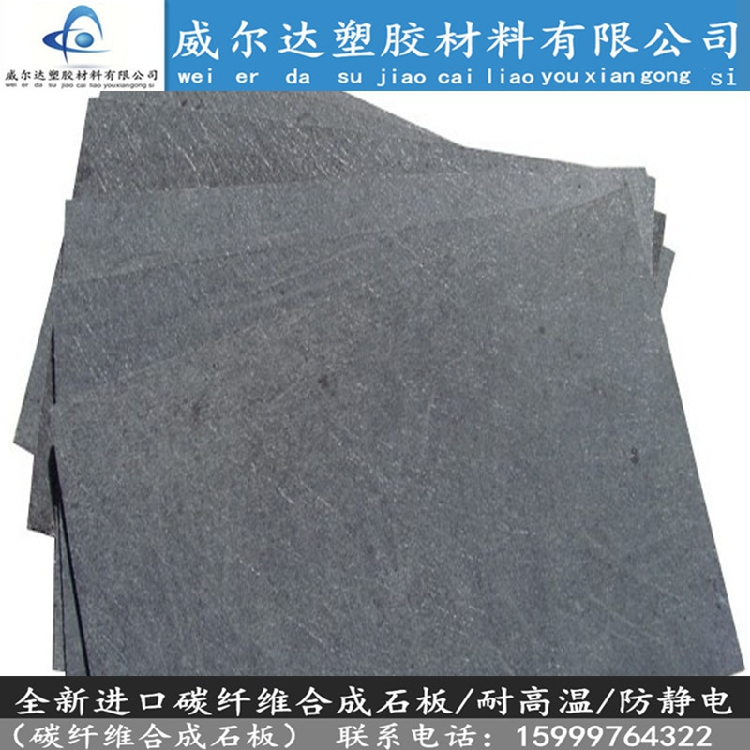 High temperature resistant synthetic stone imported synthetic slate gray blue / black synthetic stone mold insulation board