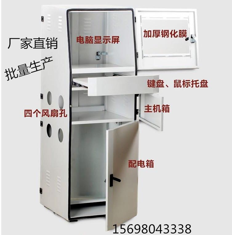 La producción masiva de ordenadores a medida del Gabinete de control de máquina de grabado directo de fabrica