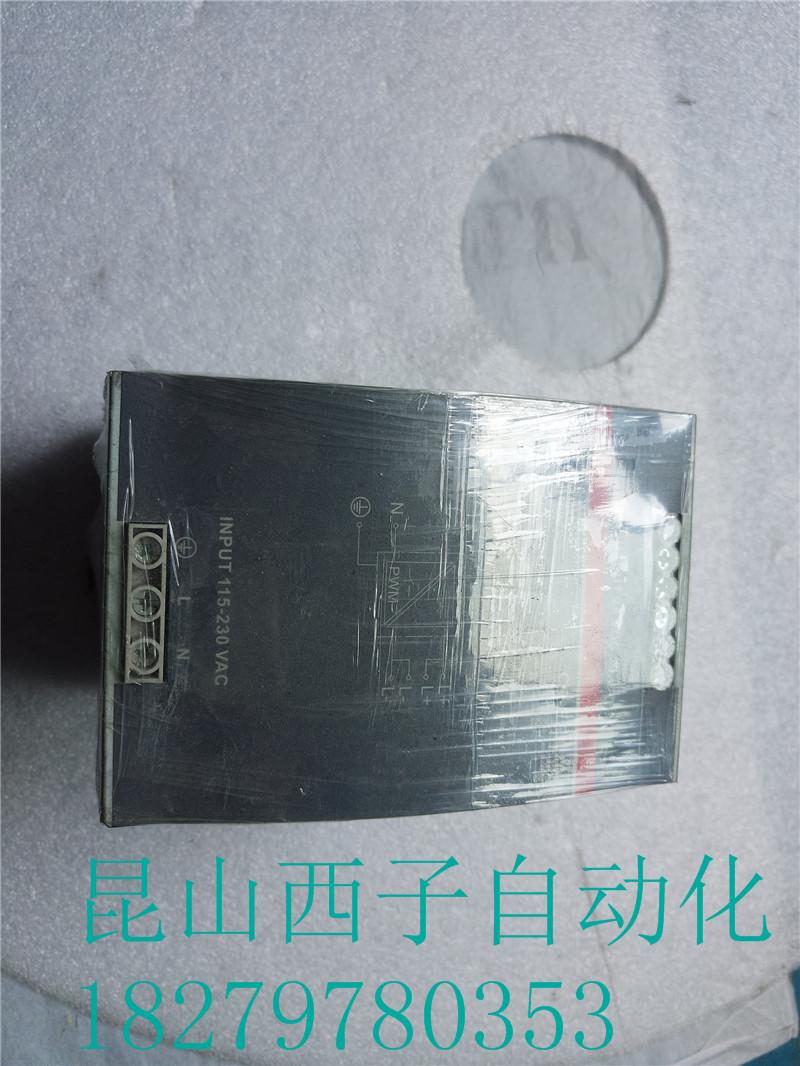 abb - nätaggregat CP-E24/10.0 24VDC10A240W 10094752 test - produktion.