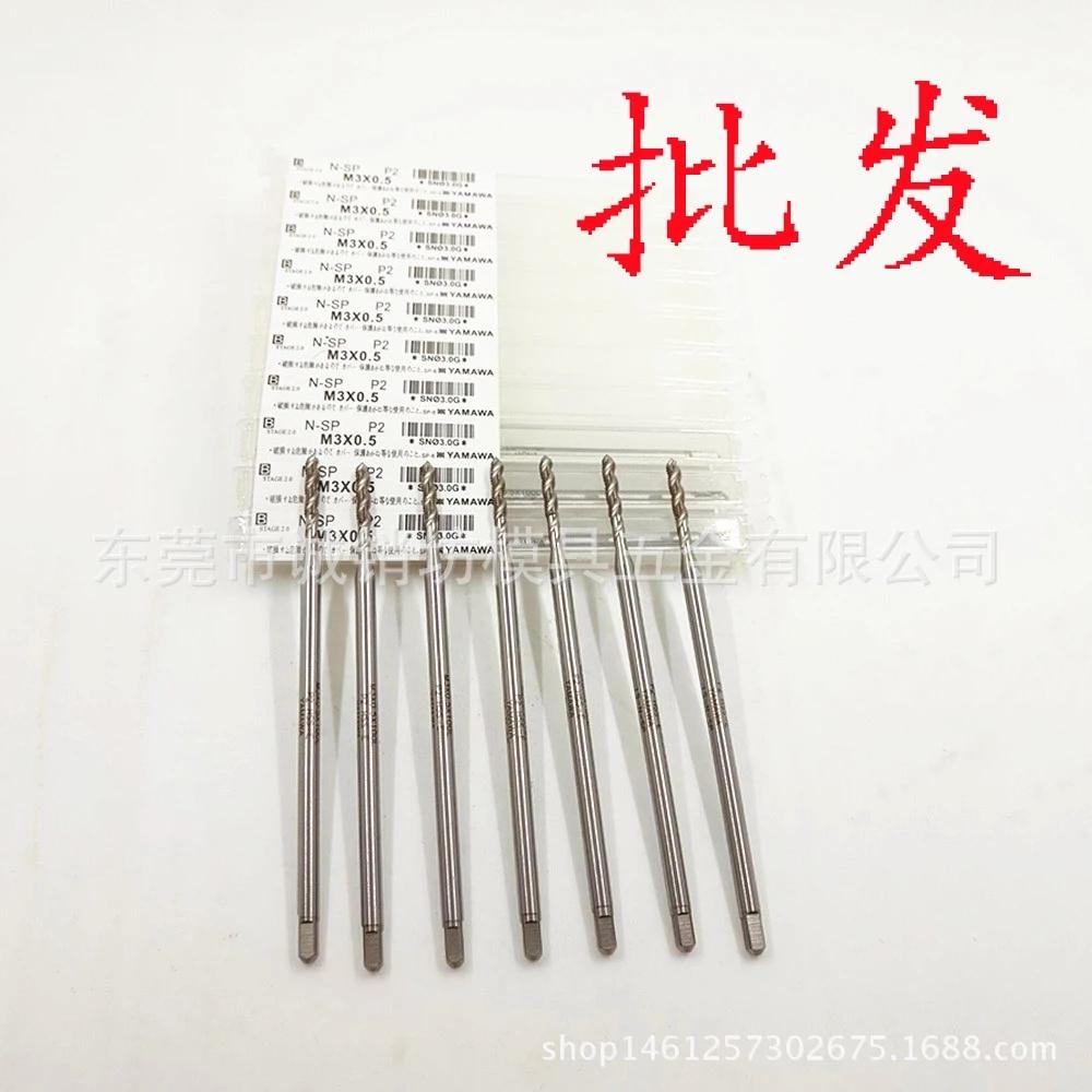 日本に輸入するYAMAWA螺旋糸攻M2M3M4M5M6 * 100150N+SPする螺旋タップ