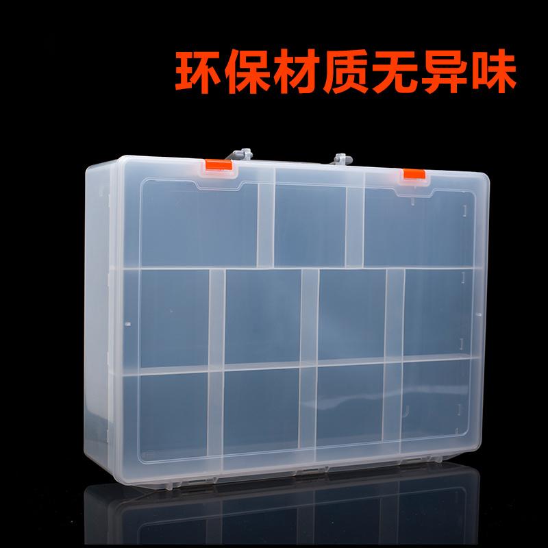 pp öppet fält lego delar av plast i en förpackning av tomma fält 1