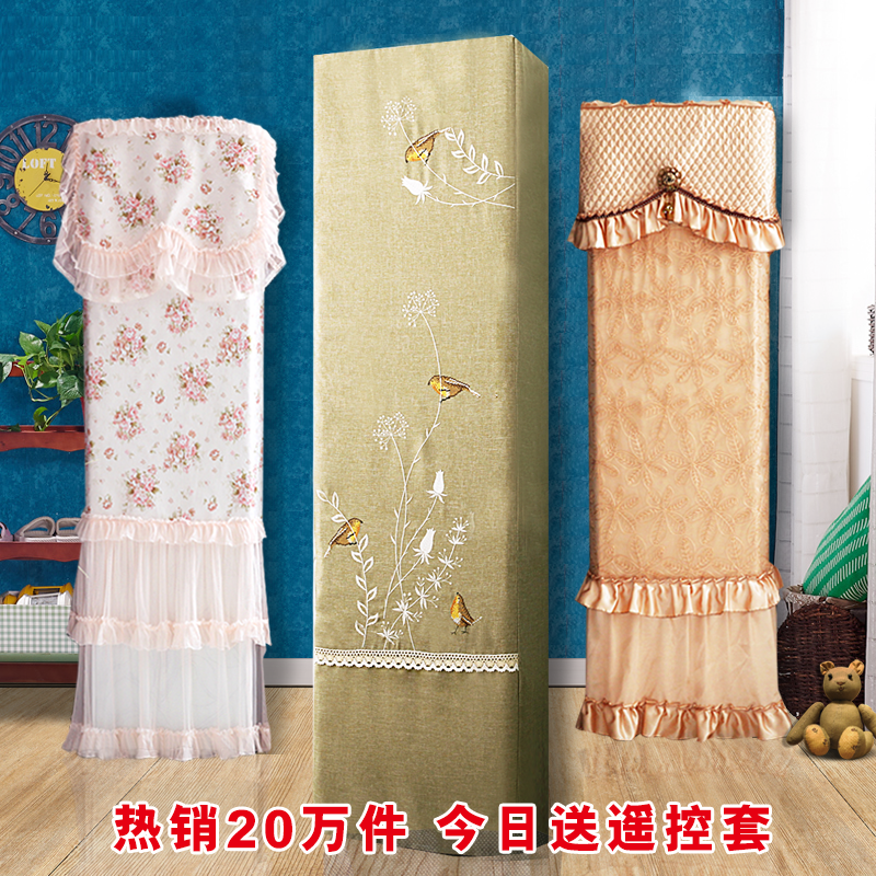 About vertical air conditioning cover dustproof cover cloth Square living room cabinet air conditioner set