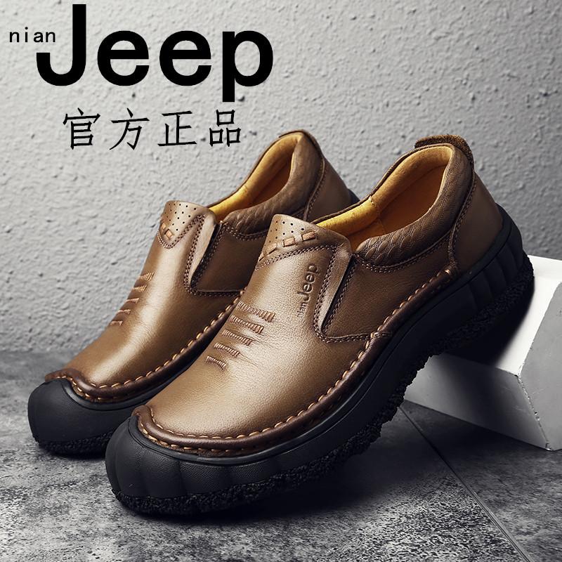 NIAN JEEP男鞋头层牛皮休闲皮鞋男一脚蹬真皮男士商务休闲鞋厚底