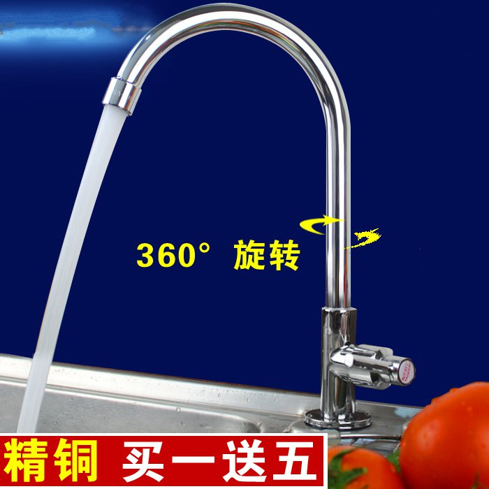 The copper cooling water basin faucet spool single four vertical single washbasin in the toilet faucet