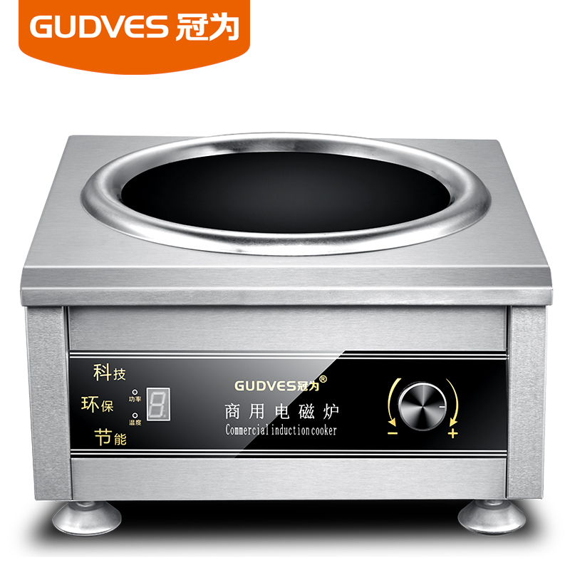 Concave type commercial electromagnetic furnace high-power 5000W concave industrial furnace knob type