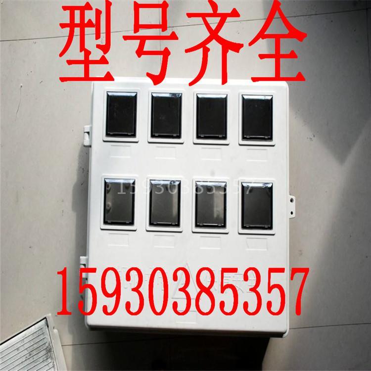 спот frp трифазно домакинства електромер сила, кутия от стъкло и стомана, две врати, двойна ключалка на висококачествени електромер